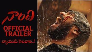 Superstar Mahesh Babu Launched Trailer Of Allari Naresh s Naandhi