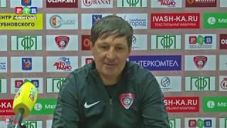 Пресс-конференция Игоря Тихонова