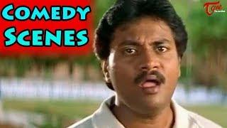 సునీల్  నాన్ స్టాప్ కామెడీ సీన్స్ || NavvulaTV