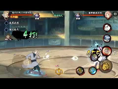 🥇 Naruto vs pain NARUTO MOBILE gAmEPLaY 34 | Cheats MOD APK