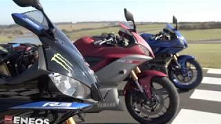 Yamaha YZF-R3 2020 - Teste - Vídeo
