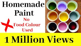 How to Make Paint at Home| Homemade Paint |DIY Acrylic Paint Tutorial| Water Colour