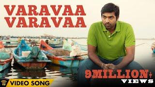 Naanum Rowdy Dhaan - Varavaa Varavaa | Video Song | Anirudh | Anirudh, Vignesh Shivan