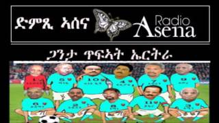 Download Voice of Assenna: Diaspora News Reports and Comment