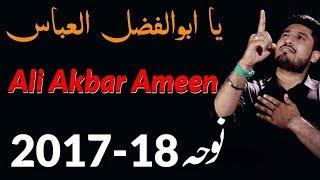 YA ABUL FAZLIL ABBAS NOHAY 2017 18 ALIAKBAR AMEEN Guj India