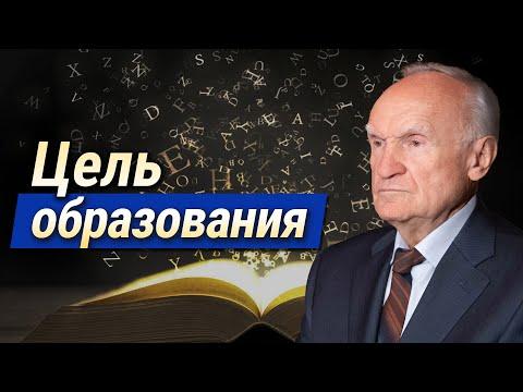 А.И. Осипов. Об образовании