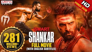 iSmart Shankar full movie (2020) | Hindi Dubbed Movie | Ram Pothineni, Nidhi Agerwal, Nabha Natesh - Download this Video in MP3, M4A, WEBM, MP4, 3GP