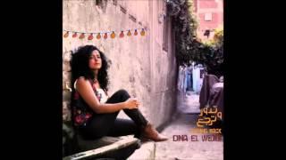 Dina El Wedidi - Fi Belad El Agayeb   دينا الوديدي - في بلاد العجايب
