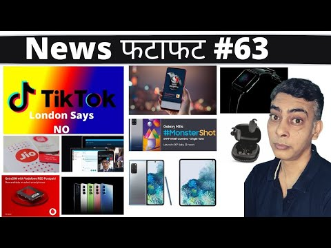 London says no to TikTok, Jio Cancels 2 pre-paid plans,  Galaxy M31s, Oppo Reno 4 pro