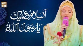 Gambar cover Asalam o Alika ya Rasol Allah By Hooriya Faheem - ARY Qtv