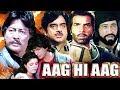 Download Video Aag Hi Aag