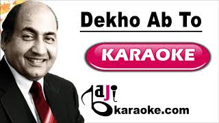 Video Karaoke - Mohammad Rafi - by Baji Karaoke   - YouTube