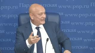 Александр Савельев о законе о любительском рыболовстве