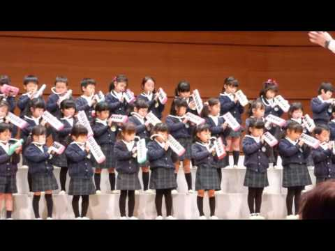 Sakuragihanazono Kindergarten