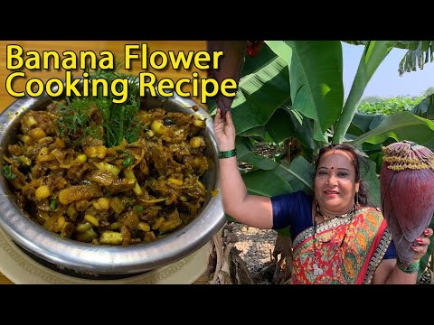 Village food || Banana Flower cooking recipe || tasty khana ||
