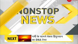 Watch Daily News and Analysis with Sudhir Chaudhary, May 23, 2018