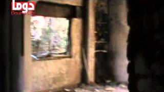 preview picture of video 'دوما: إحراق بناء كامل من قبل عصابات النظام'