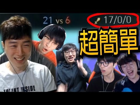 韓國隨機實況驚見知名星海爭霸玩LOL!!?