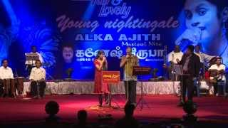 Super Singer ALKA AJITH & KOVAIMURALI in GANESH KIRUPA Best Light Music Orchestra in Chennai