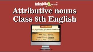 Class 8 English
