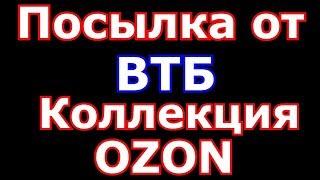 Бонусы ВТБ 24 Коллекция где потратить