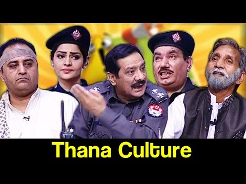 Khabardar Aftab Iqbal 29 December 2018 | Thana Culture Special | Express News