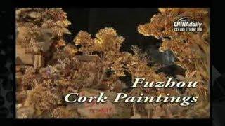 Fuzhou Cork Paintings