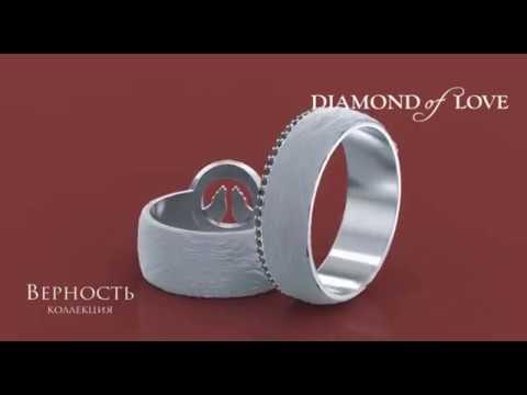 Ювелiрний бренд DIAMOND of LOVE, відео 7