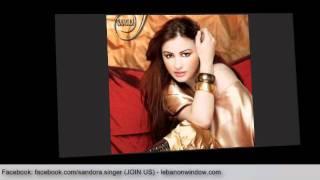 تحميل اغاني sandra Yussef - ana w7biby MP3