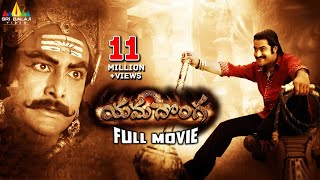 Download Video Yamadonga Telugu Full Movie | Jr.NTR, Priyamani, Mamatha Mohandas | Sri Balaji Video MP3 3GP MP4