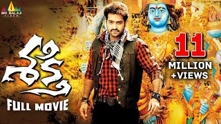 Shakti  Telugu Latest Full Movies  JrNTR Ileana Manjari Phadnis  Sri Balaji Video