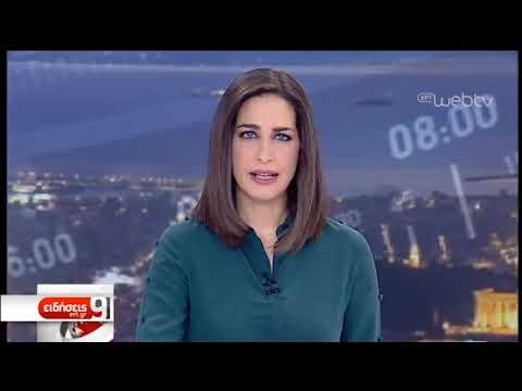 Εξηγήσεις ζητά το Μαξίμου για τις αναφορές Μητσοτάκη περί συναλλαγής στο Μακεδονικό   12/12/18   ΕΡΤ