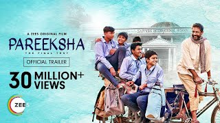 Pareeksha: The Final Test Trailer