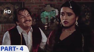 प्रेम चोपड़ा ने की पद्मिनी से बतमीज़ी   Daata – Movie Parts – 04   Prem Chopra   Padmini Kolhapure