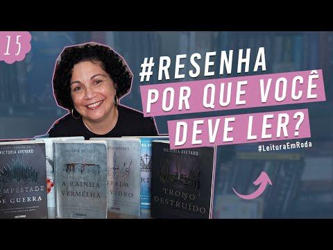 A RAINHA VERMELHA: Por que ler? l Ler