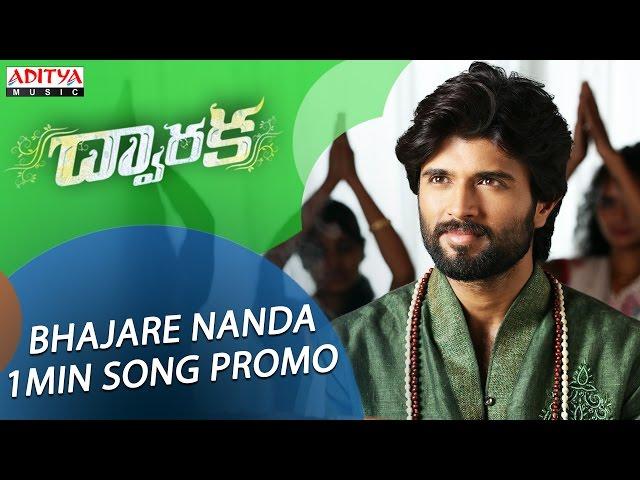 Bhajare Nanda Video Song Promo | Dwaraka Movie Songs | Vijay, Pooja