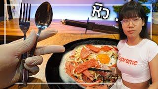 📷 หิวดึกๆ นึกคึกอยากทำอาหาร!!!