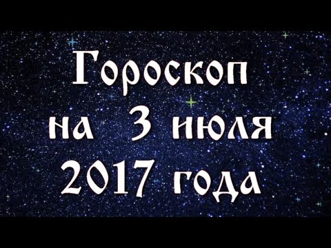 Гороскоп для льва рожденного в год дракона на 2017 год