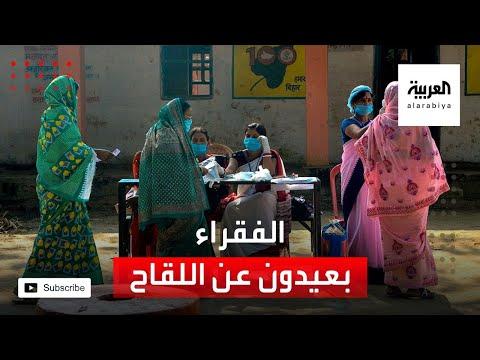 العرب اليوم - لقاح فيروس