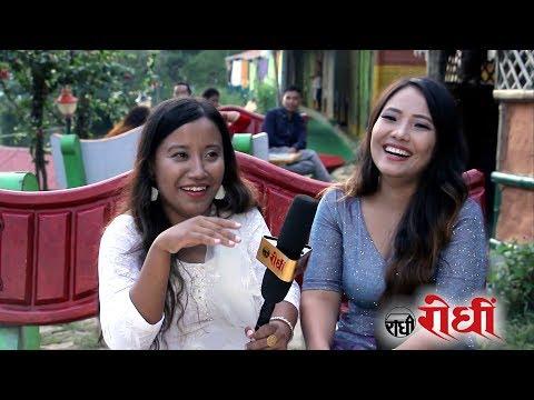 Gurung actress - पोल खोलाखोल - Anuta Gurung