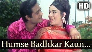 Humse Badhkar Kaun HD  Joy Mukherjee & Komal  <b>Aag Aur Daag</b>  Asha Rafi Duets  Evergreen Songs