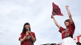 20170701AKB48チーム8佐藤朱&舞木香純東北楽天コラボ応援ステージ