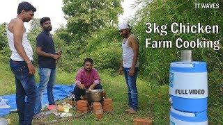 3 Kg Ckicken Farm Cooking   5 Friends   Indian Food   TT WAVES