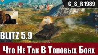 WoT Blitz - Фраг или ДАМАГ и бесявые моменты танков - World of Tanks Blitz (WoTB)