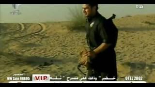 اغاني حصرية Ali Johar - Al-theeb علي جوهر - الذيب تحميل MP3