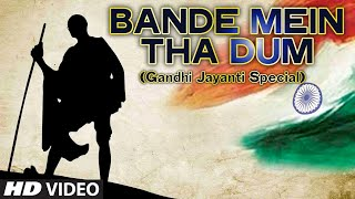 Exclusive: Gandhi Jayanti Special Song | Bande Mein Tha