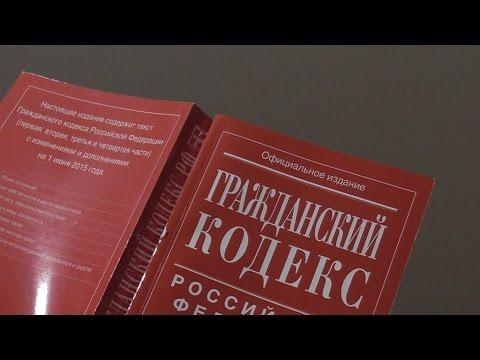 ГК РФ, Статья 64,1, Защита прав кредиторов ликвидируемого юридического лица, Гражданский Кодекс Росс