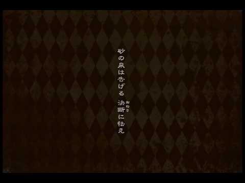 """「iDOLLA 」""""A human work"""" ver. / ELECTROCUTICA feat.Vocaloids"""