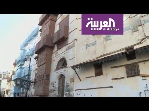 العرب اليوم - شاهد: جدة التاريخية تنتظر وجهها السياحي الجديد قريبًا