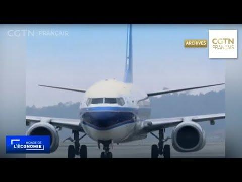 L'aéroport international de Daxing fonctionne bien L'aéroport international de Daxing fonctionne bien